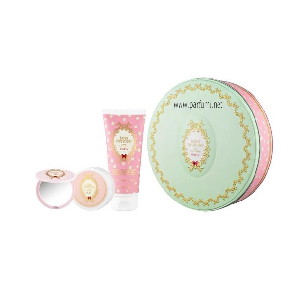 Pupa Miss Princess Medium Set Зелен чай
