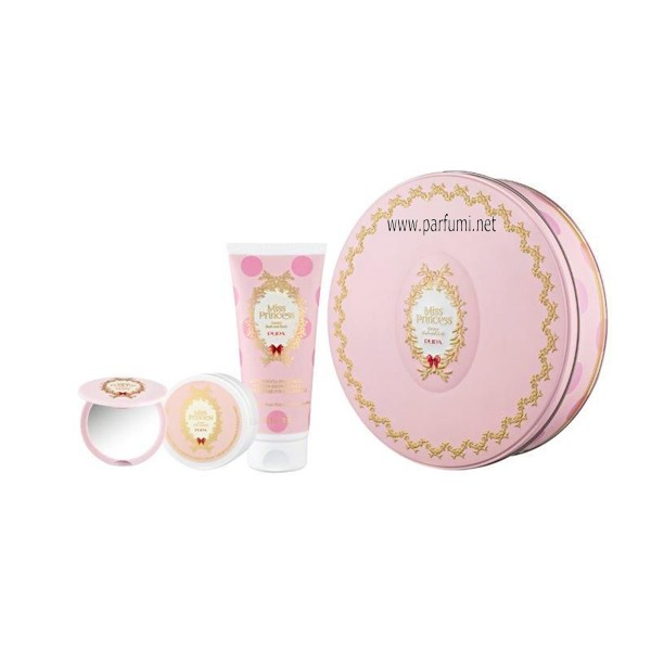 Pupa Miss Princess Medium Set Розов цвят