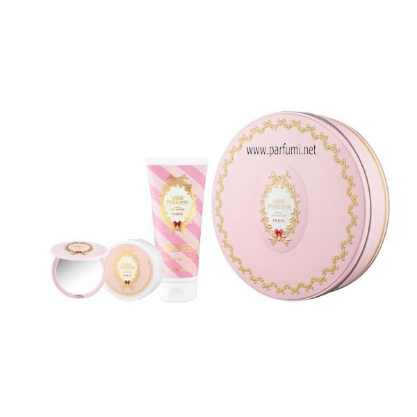 Pupa Miss Princess Medium Set Захарни Бонбони