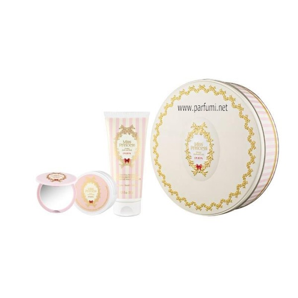 Pupa Miss Princess Medium Set Ванилия